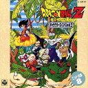 ANIMEX 1300 Song Collection No.18::ドラゴンボールZヒット曲集8 キャラクターズ・スペシャル2