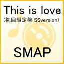 This is love(初回限定盤 SSversion) [ SMAP ]