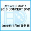 We are SMAP