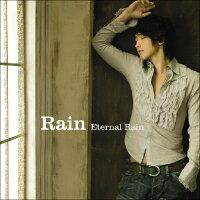 Eternal_Rain