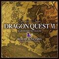 交響組曲「ドラゴンクエスト6」幻の大地