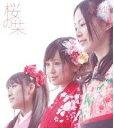 桜の栞 [ AKB48 ]
