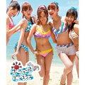 ポニーテールとシュシュ TypeB (CD+DVD)