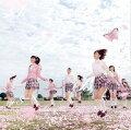 【特典生写真無し】桜の木になろう / 初回限定盤 Type-A DVD付(握手会イベント参加券1種ランダム封入)