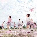 桜の木になろう / 初回限定盤 Type-A DVD付(握手会イベント参加券1種ランダム封入) [ AKB48 ]