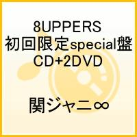8UPPERS(������special�ס�CD+2DVD)