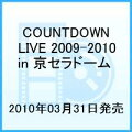 COUNTDOWN LIVE 2009-2010 in ������ɡ������