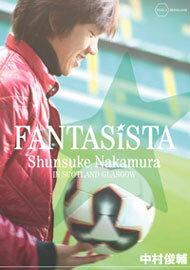 中村俊輔/FANTASISTA Shunsuke Nakamura IN SCOTLAND GLASGOW