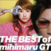 THE_BEST_of_mihimaru_GT