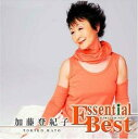 Essential Best::加藤登紀子