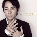 VOCALIST4(初回限定盤B)