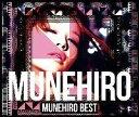 MUNEHIRO BEST(2CD) [ MUNEHIRO ]