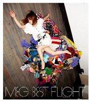 4988005634320 BEST FLIGHT Terminal A(初回限定CD+DVD) 価格 523円(税込 549 円) 送料無料