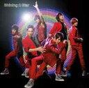 【送料無料】Shining☆Star(初回限定盤B:CD+韓国メトロマップ)