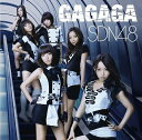 GAGAGA(タイプB CD+DVD) [ SDN48 ]