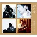 【送料無料】男と女 -TWO HEARTS TWO VOICES-BOX(Special Edition)(3CD+2DVD)