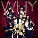 【送料無料】WHY(初回限定盤A)(DVD付)