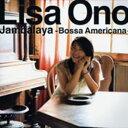 Jambalaya-Bossa Americana-