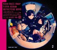 DETECTIVE_BOYS