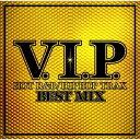 V.I.P. ホット・R&B/ヒップホップ・トラックス BEST MIX