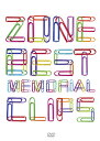 【送料無料】ZONE BEST MEMORIAL CLIPS