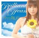 Brilliant Dream