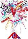 FUJI ROCK FESTIVAL '05 LIVE CUTS [ ブンブンサテライツ ]