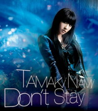 Don��t_Stay