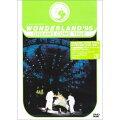 WONDERLAND′95 史上最強の移動遊園地 ドリカムワンダーランド′95 50万人のドリームキャッチャー