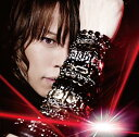 Save The One,Save The All [ T.M.REVOLUTION ]