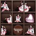 バレンタイン・キッス(初回盤A CD+DVD)