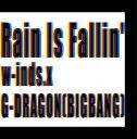 Rain Is Fallin'/HYBRID DREAM