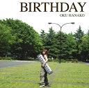 BIRTHDAY [ ���؎q ]