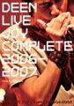 DEEN LIVE JOY COMPLE
