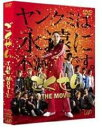 �������� THE MOVIE [ ���ԗR�I�b ]