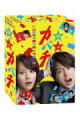 ���þ奫�Х�!!��DVD-BOX