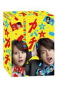 「特上カバチ!!」DVD-BOX [ 櫻井 翔[主演] ]
