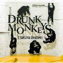 Drunk Monkeys(初回生産限定) [ 大橋卓弥 ]