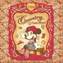 ディズニー・カントリー・ミュージック・アルバム 【Disneyzone】 [ (ディズニー) ]