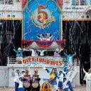 東京ディズニーシー オーバー・ザ・ウェイブ 【Disneyzone】 [ (ディズニー) ]