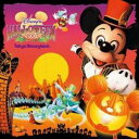 東京ディズニーランド ディズニー・ハロウィーン2007 【Disneyzone】 [ (ディズニー) ...