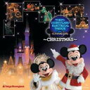 東京ディズニーランド エレクトリカルパレード:ドリームライツ ?クリスマス? 【Disneyzone】 [ (ディズニー) ]