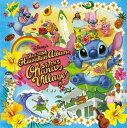 ディズニー リロ&スティッチ ハワイアン・アルバム〜スティッチ・オハナ・ヴィレッジ〜【Disneyzone】 [ (ディズニー) ]