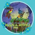 ディズニー ハワイアン・アルバム 〜ハナ・ホウ!〜 【Disneyzone】 [ (ディズニー) ]