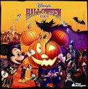 東京ディズニーランド ディズニー・ハロウィーン 2008 【Disneyzone】