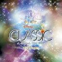 ディズニー・オン・クラシック〜まほうの夜の音楽会 2008 【Disneyzone】 [ (ディズニー) ]