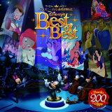 迪斯尼爱好者读者选的 迪斯尼最佳·of·最佳【Disneyzone】[(迪斯尼)][ディズニーファン読者が選んだ ディズニー ベスト・オブ・ベスト 【Disneyzone】 [ (ディズニー) ]]