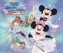 東京ディズニーリゾート ドリームス・オブ・25th 〜フォーエバー 【Disneyzone】