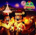東京ディズニーシー ハーバーサイド・クリスマス 2009 【Disneyzone】