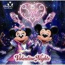 東京ディズニーシー バレンタインナイト 【Disneyzon...